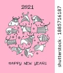 happy new year card 2021. funny ... | Shutterstock .eps vector #1885716187