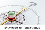 iran high resolution question... | Shutterstock . vector #188595821