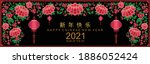chinese new year 2021 year of... | Shutterstock .eps vector #1886052424