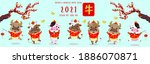 chinese new year 2021. year of... | Shutterstock .eps vector #1886070871