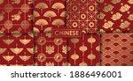 golden chinese seamless pattern ... | Shutterstock .eps vector #1886496001