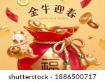 2021 3d chinese new year banner ... | Shutterstock . vector #1886500717