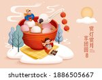 cute children enjoying... | Shutterstock .eps vector #1886505667