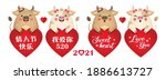 2021 chinese new year   year of ... | Shutterstock .eps vector #1886613727