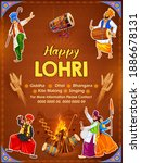 happy lohri holiday background... | Shutterstock .eps vector #1886678131