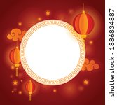 chinese new year greeting card  ... | Shutterstock .eps vector #1886834887