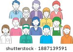 group illustrations of people... | Shutterstock .eps vector #1887139591