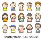 people | Shutterstock .eps vector #188723351