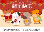 cute cows with traditional... | Shutterstock .eps vector #1887302824