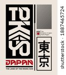tokyo  modern and stylish... | Shutterstock .eps vector #1887465724