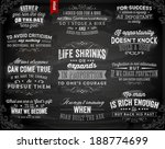 Set Of Quotes Typographical...