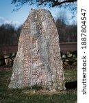 Old Viking rune stone in Ljungby