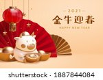 2021 3d cny background  for... | Shutterstock . vector #1887844084