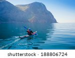 kayak. people kayaking in the... | Shutterstock . vector #188806724