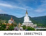 Khao Kho Phetchabun  Thailand   ...