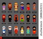 girls in national costumes. set ...   Shutterstock .eps vector #1888263211