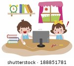 learning with computer | Shutterstock . vector #188851781