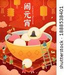 miniature asian people enjoying ... | Shutterstock . vector #1888538401