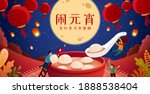 yuanxiao banner  concept of the ... | Shutterstock .eps vector #1888538404