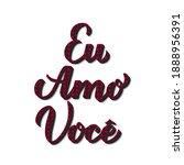 eu amo voce calligraphy hand... | Shutterstock .eps vector #1888956391