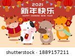 cute cows with traditional... | Shutterstock . vector #1889157211