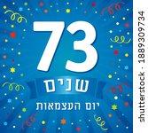 73 years anniversary israel... | Shutterstock .eps vector #1889309734