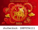 chinese new year 2021 year of... | Shutterstock .eps vector #1889356111