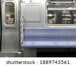 Empty Subway Seat In New York...