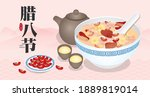 the laba rice porridge banner... | Shutterstock .eps vector #1889819014