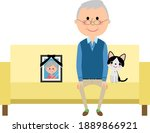 it is an illustration of a... | Shutterstock .eps vector #1889866921