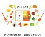 it is a fun illustration to... | Shutterstock .eps vector #1889954707