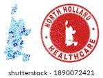Vector Mosaic North Holland Map ...