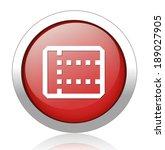 database button | Shutterstock . vector #189027905