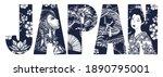 japan slogan. japanese dragon ... | Shutterstock .eps vector #1890795001