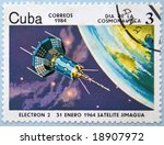 old postage stamp | Shutterstock . vector #18907972
