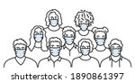 group of people in protective... | Shutterstock .eps vector #1890861397