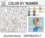 vector birthday color by number ... | Shutterstock .eps vector #1890864517