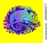 doodle stylized rainbow colors...   Shutterstock .eps vector #1890884077