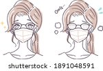 a woman whose glasses are...   Shutterstock .eps vector #1891048591