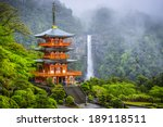 nachi  japan at seigantoji... | Shutterstock . vector #189118511