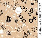 tender vector fashion sketch.... | Shutterstock .eps vector #1891221127