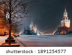 Moscow  Russia New Year. Saint...