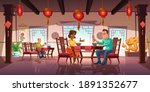 people dining in asian... | Shutterstock .eps vector #1891352677