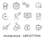 collection of vector icons.... | Shutterstock .eps vector #1891377544
