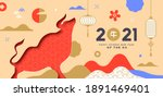 happy chinese new year 2021... | Shutterstock .eps vector #1891469401
