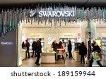 toronto  canada   december 23 ... | Shutterstock . vector #189159944