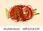 tiger illustration design for... | Shutterstock .eps vector #1891616134