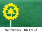 recycle sign | Shutterstock . vector #18917122