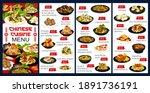 chinese cuisine vector menu... | Shutterstock .eps vector #1891736191