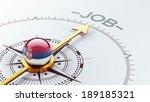 serbia high resolution job... | Shutterstock . vector #189185321